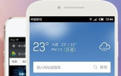 猎豹浏览器极速版安卓版 v4.16.1 安卓版