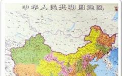 中國豎版地圖