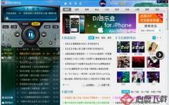 DJ音乐盒2017 v4.0.1官方最新版