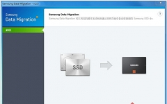 Samsung Data Migration_三星SSD数据迁移 v2.7.0.0 免费版