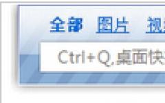 搜搜Ta v1.0.0.1 官方最新版
