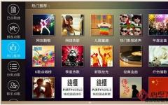 酷我k歌tv版 V3.0 官方最新版