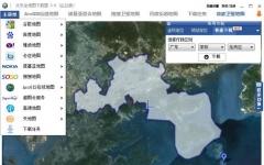 太乐谷歌地图下载器 v4.3.2 官方免费版