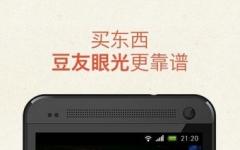 豆瓣东西客户端 v1.4.7 安卓版