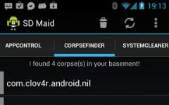 SD卡女佣(SD Maid) v3.1.3.4 安卓版
