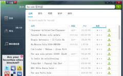 MediaGet_种子客户端 v2.01.3472 官方版