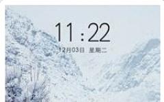 左右锁屏 v2.1.3 安卓版
