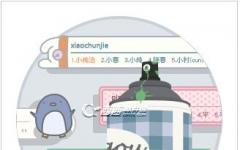 搜狗五笔输入法Mac版 v1.1.0i 官方版