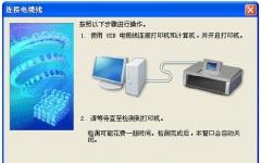 佳能ip2700打印机驱动 v2.2.1官方版