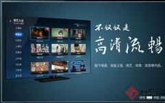 风云直播TV版 v1.5.0 官方免费版