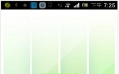 动态壁纸库 v4.2.9 安卓版