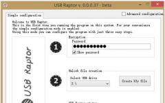 USB Raptor_用USB设备锁定解锁电脑工具 v0.37 官方版
