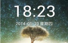我要锁屏安卓版 v1.3.9 for Android