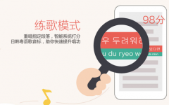 腾讯全民k歌手机版 v3.8.3
