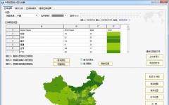 中國地圖統計圖生成器 v2.41 官方免費版