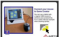 Game Creator_游戏制作器 v1.0.5 安卓版