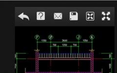 CAD手机看图手机版 v2.1.3 官方正式版