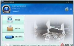 赤兔JPGAVI视频恢复软件 v11.1官方最新版
