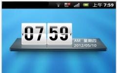 3d宝 软桌面 v3.5.2安卓版