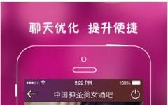 呱呱视频iphone版 1.1.4.0 iOS中文版