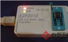 ezp2010编程器驱动