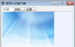 srun3000客户端 2014官方最新版