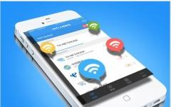 WiFi上网精灵ios版 V1.1 越狱版