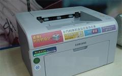 三星ML2010打印机驱动