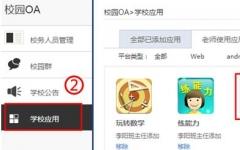 习信HD v2.0.10.91 官方最新版