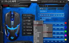 宜博M618驱动 20140910 官方最新版
