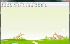 佳易仓库管理系统 v5.8 官方免费版