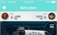 Between iphone版 v4.1.0 官方版