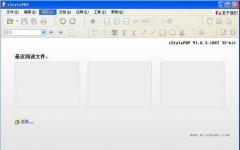 iStylePDF阅读编辑软件64位 v3.0.6.2155 免费版