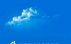 灿烂阳光航空旅行网手机版 v1.9.5