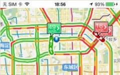 路况交通眼iphone版 v5.0.7 iphone版