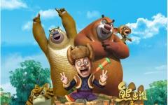 熊出沒之熊大快跑iPad版 V1.0.3 官方版