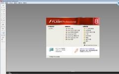Macromedia Flash『网页设计剑客三』 v8.0 简体中文正式版