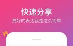 搜狗输入法iPad版 V4.3.5 官网版