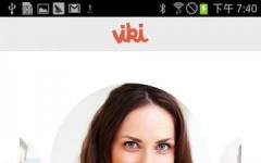viki智能外教手机版 V3.8 免费版