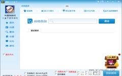 300英雄小涛盒子 v2.2.0 官方最新版