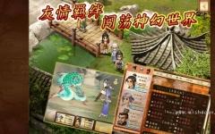 轩辕剑之天之痕游戏 v1.4 安卓版