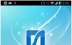 天津银行手机银行客户端 v2.1.5 安卓版