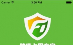 健康上网专家iphone版 v1.1.1 官方版