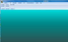 快捷排课软件 v2.0.8 官方版