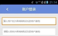 Love莱芜日报客户端 v1.0.1.3 官方版