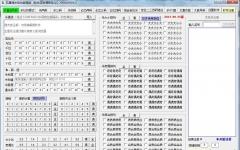 五星缩水软件超强版 v5.0 免费版