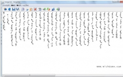 Mongolian Notepad_蒙古文记事本 0.8 绿色版