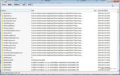 本地文件搜索工具(Hddb) v4.3.4中文绿色版