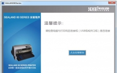 沧田金税ct730k驱动 v1.0.0.1 官方最新版
