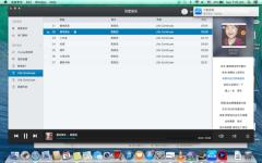百度音乐for mac v12.2.0.145 官方版